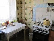 Продается 3-х комнатная квартира в г.Алексин