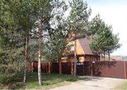 Дом 140 кв.м, участок 14 сот. , Волоколамское ш, 34 км. от МКАД. . - Фото 1