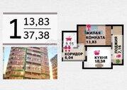 Продажа квартиры, Сочи, Ул. Таманская