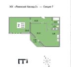 Продажа квартиры, Янино-1, Всеволожский район, Ул. Новая