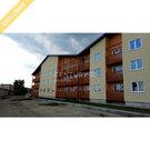 Продам квартиру-студию в г. Реж в ЖК «Шале Таёжный» - Фото 1