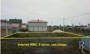 Продажа участка, Севастополь, Пгт Кача