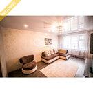 Квартира для семьи с ремонтом и мебелью на бульваре Архитекторов. - Фото 2