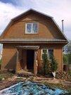 Продажа дома, Рыбно-Слободский район - Фото 2