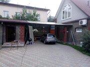 Продажа дома, Иркутск, Ул. Некрасова