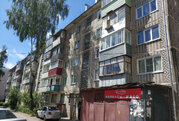 Продажа квартиры, Калуга, Ул. Окружная