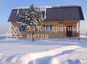 Продажа дома, Кемерово, Ул. Бригадная - Фото 2