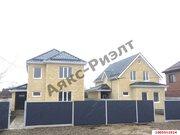 Продажа дома, Прогресс, Абрикосовая - Фото 2
