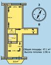 3 750 000 Руб., Продается 1-ая квартира в ЖК Весна, Купить квартиру в Апрелевке, ID объекта - 332712220 - Фото 11
