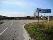 Участок 25 сот ИЖС в д. Тараканово