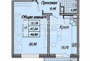 2 280 000 Руб., Продажа квартиры, Краснодар, Ул. Морская, Купить квартиру в Краснодаре по недорогой цене, ID объекта - 321683343 - Фото 2