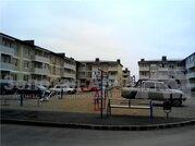 Продажа квартиры, Краснодар, Им Кирилла Россинского улица