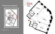 """ЖК """"Театральный Дом"""" - апартамент, 111,5 кв.м, 4/6, 2 спальни - Фото 2"""