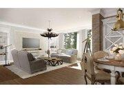 Продажа квартиры, Купить квартиру Юрмала, Латвия по недорогой цене, ID объекта - 313154335 - Фото 4