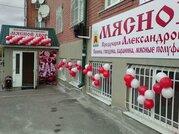 Продажа торговых помещений в Предгорном районе