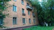Продам трехкомнатную квартиру в Щелково - Фото 1