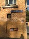 Продается 3-х комн.квартира, на Коровинском шоссе - Фото 2