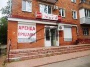 Продажа торговых помещений в России