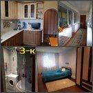 3-к на Ломако 2.5 млн руб, Купить квартиру в Кольчугино по недорогой цене, ID объекта - 323073548 - Фото 21