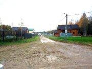 12.5сот. в с. Семеновское 55км от МКАД по Рогачевскому шоссе - Фото 2