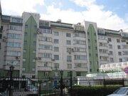 Аренда квартир ул. Орджоникидзе