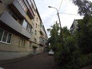 Предлагаем Вашему вниманию 1 комнатную квартиру по ул.Гоголя 85, Купить квартиру в Пензе по недорогой цене, ID объекта - 320703573 - Фото 8