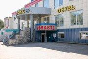 Продажа торговых помещений в Томске
