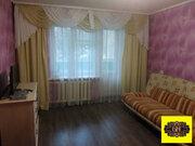 Аренда квартиры, Калуга, Улица Карла Либкнехта