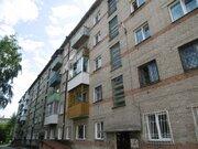 Продажа квартиры, Новосибирск, Ул. Ватутина