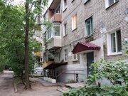 Продажа квартиры, Хабаровск, Хабаровск Орджоникидзе ул.