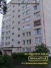 Продаётся 3к квартира в г. Кимры по ул. Песочная 3 - Фото 2