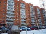 Продажа квартиры, Рязань, Центр