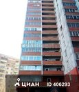 Продаю4комнатнуюквартиру, Новосибирск, улица Ватутина, 83, Купить квартиру в Новосибирске по недорогой цене, ID объекта - 321602395 - Фото 1