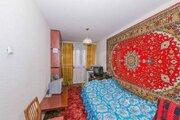 Продажа квартиры, Новосибирск, Ул. Крылова, Купить квартиру в Новосибирске по недорогой цене, ID объекта - 324505753 - Фото 2