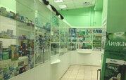 Готовый бизнес метро Московская