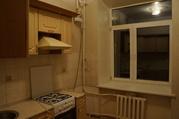 Продается трехкомнатная квартира на ул.Куйбышева дом 66