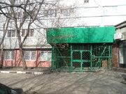 Офисное помещение 219 м2 м. Пролетарская - Фото 2