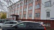 Аренда офисов ул. Болдина