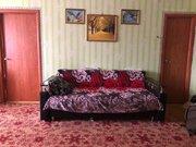 Продажа квартир в Коркинском районе