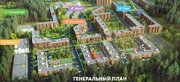 Продажа квартиры, Сертолово, Всеволожский район, Пограничная ул - Фото 1