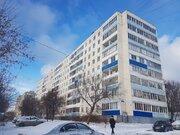 Продажа квартиры, Уфа, Ул. Шафиева