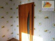 Продажа квартиры, Ленинск-Кузнецкий, Ул. Пирогова - Фото 5