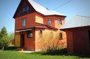 Надежный дом 220 метров в окружении чистого воздуха и Пушкинского .