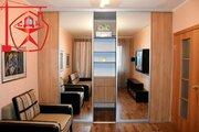 Продам 2-х квартиру, Купить квартиру в Курске по недорогой цене, ID объекта - 323063333 - Фото 1