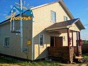Продается дом 132,2 кв.м. со всеми коммуникациями вблизи деревни Верхо