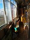 2 300 000 Руб., 3-комнатная квартира Емельянова ул., Купить квартиру в Калининграде по недорогой цене, ID объекта - 318506698 - Фото 11