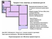Продаю 3 ком. квартиру на ул. Базовская. САО - Фото 2