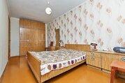 Продажа квартир в Тахтамукайском районе