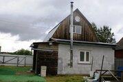 Продажа дома, Егорьевск, Егорьевский район, Сабанино