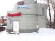 Продажа торгового помещения, Барда, Бардымский район, Ул. Ленина - Фото 1